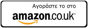 amazon2icon-300x95